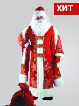 Костюм Деда Мороза Царский в Челябинске