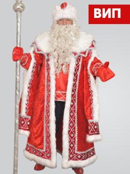 Костюм Деда Мороза Кремлевский в Челябинске