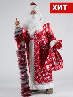 Сатиновый костюм Деда Мороза в Челябинске