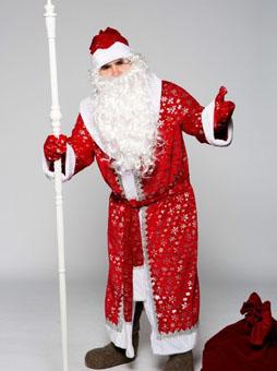 Звездный костюм Деда Мороза Челябинск